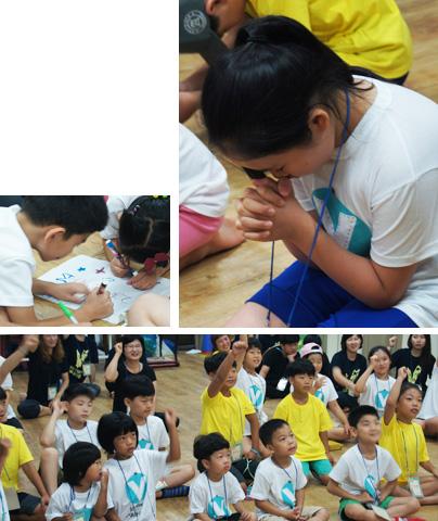 기도하는 어린이